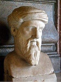 the great greek mathematician pythagoras 200 words Mathematics, biography, pythagorean theorem - pythagoras and his  contributions to modern mathematics  click the button above to view the  complete essay, speech, term paper, or research paper  [tags: ancient greek  mathematicians.